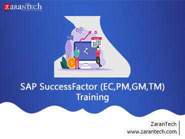 SAP SuccessFactors Training (EC,PMGM)