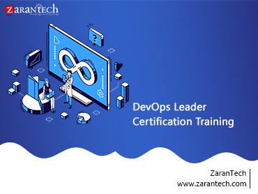 DevOps Leader Training